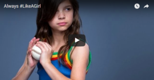 always-likeagirl-origianl-video